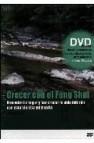 Crecer con el feng shui (libro + dvd)