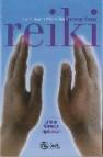 Reiki: la nueva historia del kurama yama